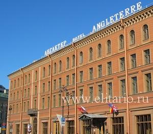 Отель англетер в петербурге бронирование на сайте цена билета на самолет новосибирск бишкек